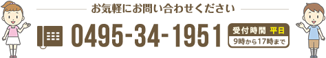 0495-34-1951